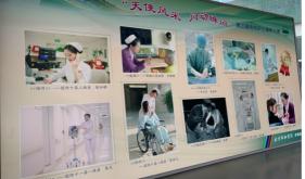 北京协和医院进修感悟--感受协和文化 感悟协和精神