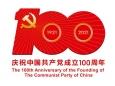 学党史、强党性,重温红色革命历史——外科党总支举办主题党日活动