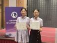 我院在山东省护理学会教学授课和创新实践项目大赛中荣获佳绩