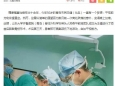 完美矫形!山东大学齐鲁医院(青岛)脊柱外科为又一例颈椎后凸患者成功手术