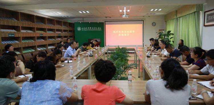青岛市卫健委直属医院党风廉政暨行风建设工作调研座谈会在我院召开
