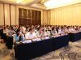 青岛市医用耗材临床应用管理培训会议成功举办