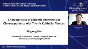 我院胸外科主任范兴龙教授团队研究成果在世界肺癌大会展示